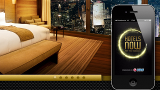 HRS Hotels Now by Interactive Pioneers